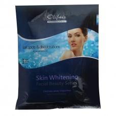 OLIFAIR Skin Lightening Facial Kit for Face,